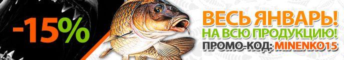 краснодар прикормка для рыбы