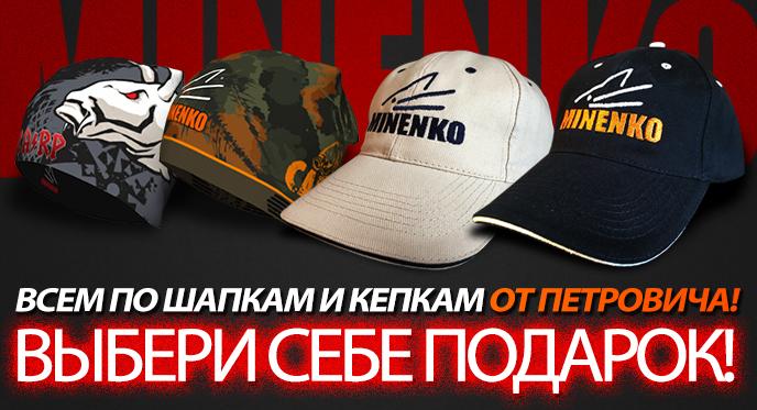http://prikormka.com/images/skm.jpg